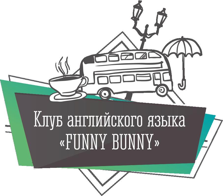 Лого студий Funny-Bunny.png